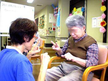 手指運動.JPG
