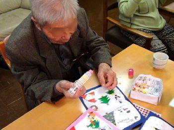 カード作り.JPG