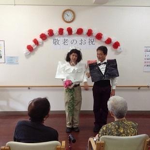 敬老寸劇ウエディング2015.9.21.jpg